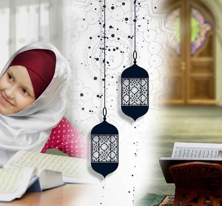 Sincerity when learning and reciting the Quran