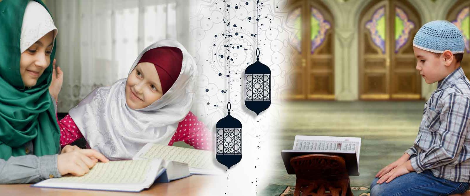learning and reciting the Quran